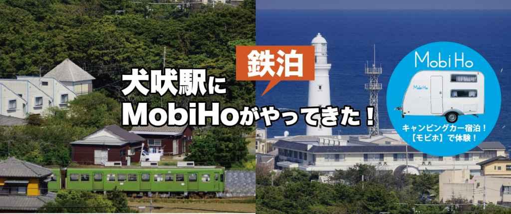 コロナ 千葉 銚子 県